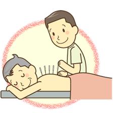 訪問鍼灸イラスト