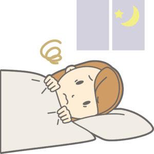 寝れない辛さ